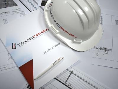 Честит професионален празник на строителя!